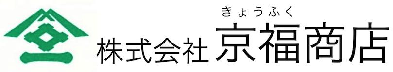 株式会社京福商店